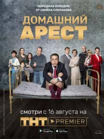 (Season 01)