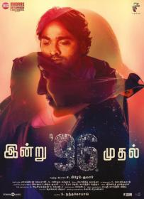 96 (2018) Tamil Proper 720p HDRip AC3 5 1 x264 1 4GB ESubs