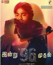 96 (2018) [Tamil Proper 720p HDRip - x265 - HEVC - 5 1 - 900MB - ESubs]