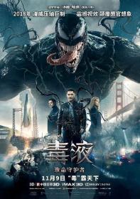 毒液 Venom 2018 1080p BluRay-天天美剧字幕组