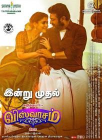 Viswasam (2019)[Tamil HQ PreDVDRip - x264 - MP3 - 500MB]