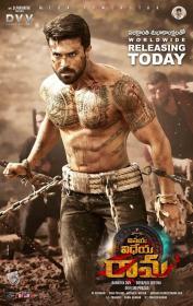 Vinaya Vidheya Rama (2019)[Telugu HQ 720p PreDVDRip - x264 - MP3 - 1 4GB]