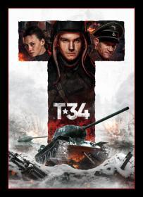 T-34 (2018) WEBRip (AVC) by Серый1779 Files-x