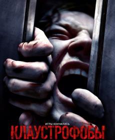 Escape Room 2019 BDRip 1080p<font color=#39a8bb> seleZen</font>