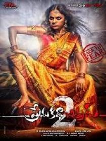 Prema Katha Chitram 2 (2019) DVDScr x264 MP3 700MB