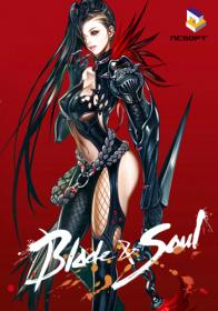 Blade and Soul 311221192 10