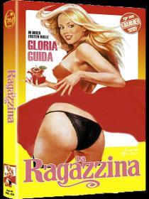 La ragazzina 1974 DVDRip-AVC ExKinoRay