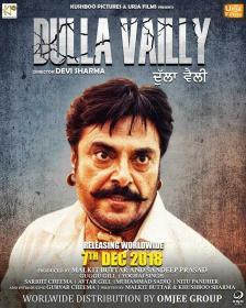Dulla Vaily 2019 x264 720p Esub Punjabi GOPISAHI