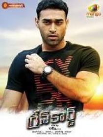 Green Card (2017) 720p Telugu HD AVC AAC 1 GB