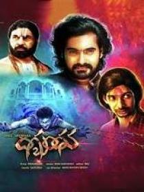 Digbandhana (2017) 720p Telugu HDRip x264 900MB