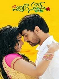 Pichiga Nachav (2017) 1080p Telugu HD AVC AAC 2 4 GB