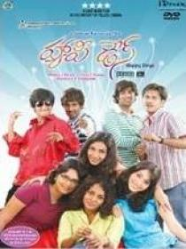 Happy Days (2007) 720p Telugu HDRip x264 AAC 1 4GB
