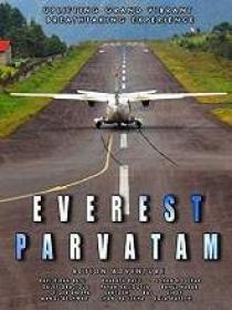 Everest Parvatam (2019) 1080p Telugu Proper HDRip - HEVC - DD+5 1 (224Kbps) - 1 5GB - ESub