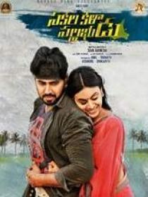Sakalakala Vallabhudu (2019) Telugu DVDScr x264 MP3 250MB