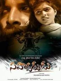 Sahacharudu (2018) Telugu HDRip x264 MP3 400MB