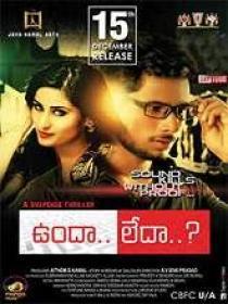 Undha Ledha (2018) 1080p Telugu HD AVC AAC 1.1GB