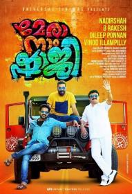 Mera Naam Shaji (2019) Malayalam 480p Original DVDRip x264 850MB