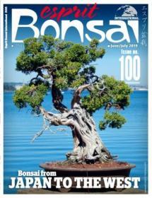 [ FreeCourseWeb com ] Esprit Bonsai International - June-July 2019