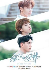 [哔嘀影视-bde4 com]强风吹拂 2019 HD1080P X264 AAC Mandarin