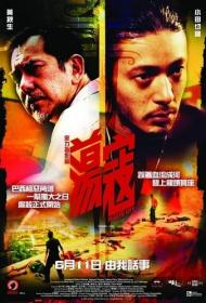 Plastic City 2008 CHINESE 720p BluRay H264 AAC<span style=color:#39a8bb>-VXT</span>