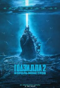 Godzilla King of the Monsters 2019 AMZN WEB-DL 1080p