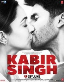 ExtraMovies wiki - Kabir Singh (2019) Full Movie Hindi 720p NonRetail DVDRip