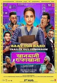 ExtraMovies wiki - Khandaani Shafakhana (2019) Full Movie [Hindi-DD5 1] 720p HDRip ESubs