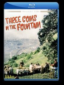 1954 Three Coins Fountain likko