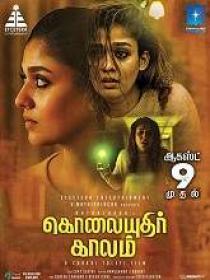 Kolaiyuthir Kaalam (2019) 720p TamilProper WEB-DL - AVC - (DD+5 1 - 192Kbps) - 1 4GB- ESub