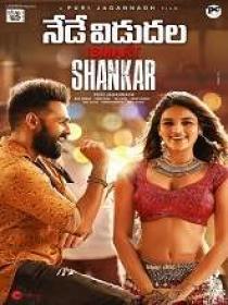 iSmart Shankar (2019) Telugu Proper HDRip - x264 - MP3 - 700MB
