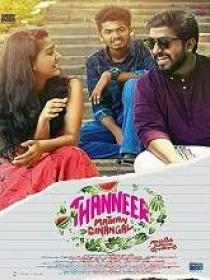 Thanneer Mathan Dinangal (2019) 720p Malayalam Proper HDTV-Rip - x264 - AAC - 1 4GB