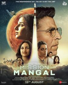 Mission Mangal (2019) [Hindi - 1080p  True HD AVC x264 - UNTOUCHED - MP4 - 1.2GB - Esubs]