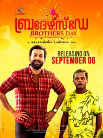 Brother's Day (2019) [Proper Malayalam Original 1080p HD AVC x264 - UNTOUCHED - DD 5.1(640kbps) - 8 5GB - Esubs]