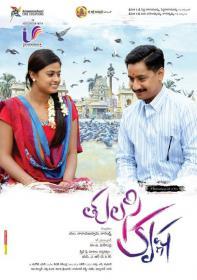 Tulasi Krishna (2019)[Proper Telugu - 720p HD AVC - UNTOUCHED - x264 - 3.4GB - ESubs]