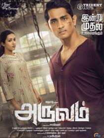 Aruvam (2019) [Tamil - Proper HDRip - XviD - MP3 - 700MB - ESubs]