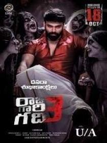 Raju Gari Gadhi 3 (2019) Telugu HDRip - x264 - MP3 - 400MB - ESub
