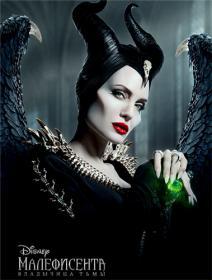 Maleficent Mistress of Evil 2019 WEB-DLRip 1 46Gb MegaPeer