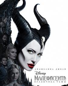 Maleficent Mistress of Evil 2019 BDRip 1080p seleZen