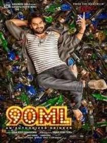 90 ML (2019) 720p Telugu Proper HDRip x264 AAC 1 4GB ESub